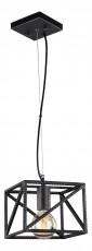 Подвесной светильник Armatur 1711-1P