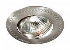 Встраиваемый светильник Gear 369634