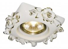 Встраиваемый светильник Fragile A5234PL-1WG