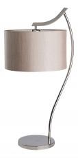 Настольная лампа декоративная Хилтон 626030201