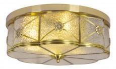Накладной светильник Gunter A9055PL-4AB