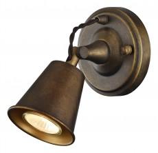 Спот Glocke 1582-1W