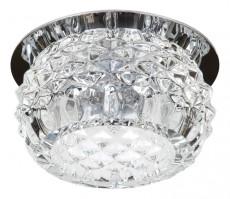 Встраиваемый светильник Cesare 004254-G9