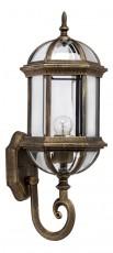 Светильник на штанге Плимут 816020101