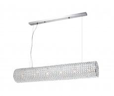 Подвесной светильник Emilia 67020-6H