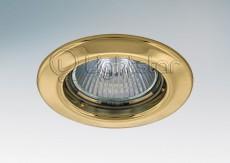 Встраиваемый светильник Teso 011072