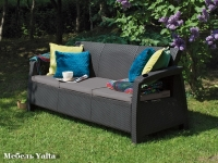 Трехместный диван  Yalta Love Seat Max