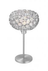 Настольная лампа декоративная Rebell 89066