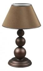 Настольная лампа декоративная Bert 1205