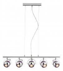 Подвесной светильник Splash 57887-5H