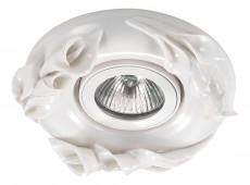 Встраиваемый светильник Farfor 370037