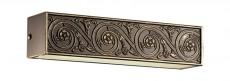 Накладной светильник Picturion 1375-2W