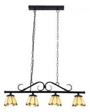 Подвесной светильник Latina 5686-4H