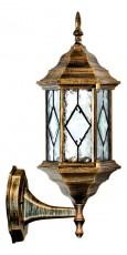 Светильник на штанге Витраж с ромбом 11343