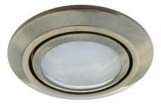 Комплект из 3 встраиваемых светильников Topic A2023PL-3AB