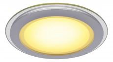 Встраиваемый светильник Raggio A4118PL-1WH