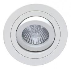 Встраиваемый светильник Basico C0003