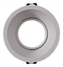 Встраиваемый светильник Comfort C0160