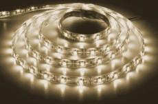 Комплект с лентой светодиодной (5 м) LS604 27701