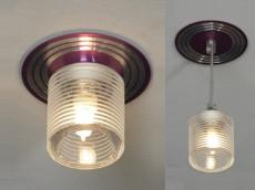 Встраиваемый светильник Downlights LSF-0860-01