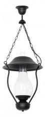 Подвесной светильник Phare 6357