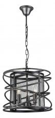 Подвесной светильник Feder 1708-3P
