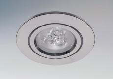 Встраиваемый светильник Acuto led 070034