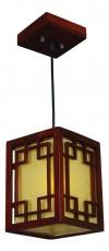 Подвесной светильник Восток 7 339014901