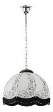 Подвесной светильник Bluszcz 15812