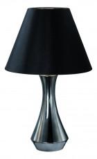 Настольная лампа декоративная Alunda 101832
