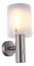 Светильник на штанге Extol 34240S