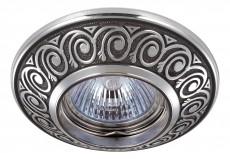 Встраиваемый светильник Vintage 370003