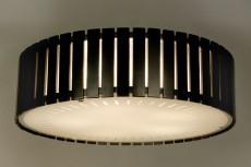Накладной светильник Ямато CL137151