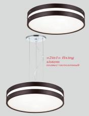 Подвесной светильник Roll 1075-5PC