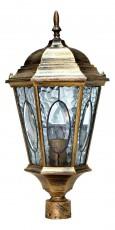 Светильник на штанге Витраж с овалом 11321