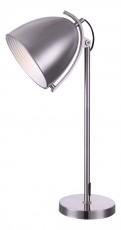 Настольная лампа офисная Jackson 15130T