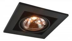 Встраиваемый светильник Technika 2 A5930PL-1BK