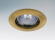 Встраиваемый светильник Teso 011073