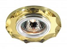 Встраиваемый светильник Mirror 369764