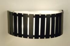 Накладной светильник Ямато CL137321