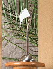 Настольная лампа декоративная Dragoni LSL-1394-01