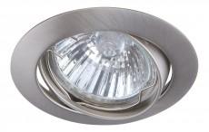 Комплект из 3 встраиваемых светильников Basic A2105PL-3SS