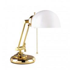 Настольная лампа декоративная Solid A3212LT-1GO