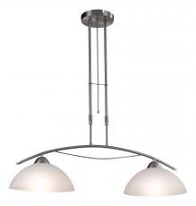 Подвесной светильник Anael 68940-2