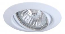 Комплект из 3 встраиваемых светильников Praktisch A1213PL-3WH