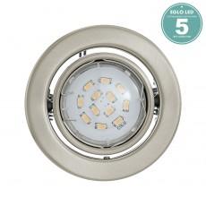 Комплект из 3 встраиваемых светильников Igoa 93238