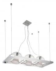 Подвесной светильник Cosmo 803131