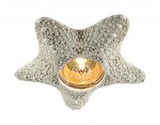 Встраиваемый светильник Sandstone 369578