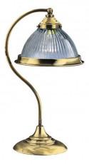 Настольная лампа декоративная American Diner A9366LT-1AB