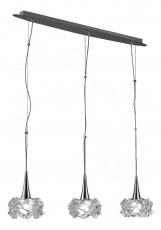 Подвесной светильник Artic 3961